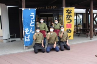 News from Roadside Station Nakatsu